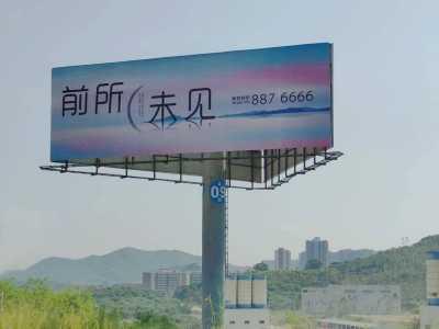 悬念广告 一个悬念户外广告的意外走红